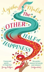 the-other-half-of-happiness-e
