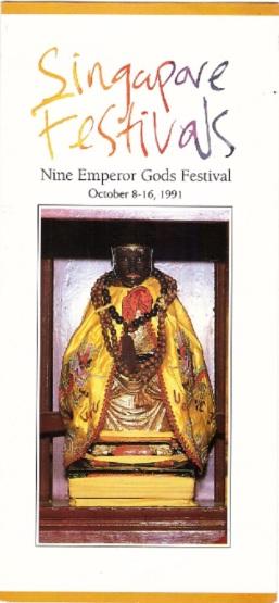 festival leaflet