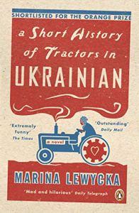 Tractors in Ukrainian